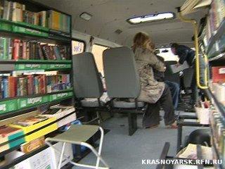 Библиотека на колесах