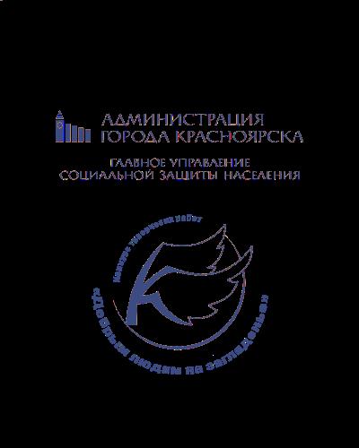 """Ежегодный фестиваль """"Крылья успеха"""""""