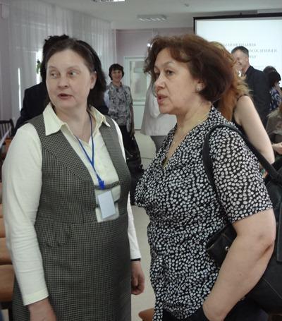 II Краевой педагогический форум