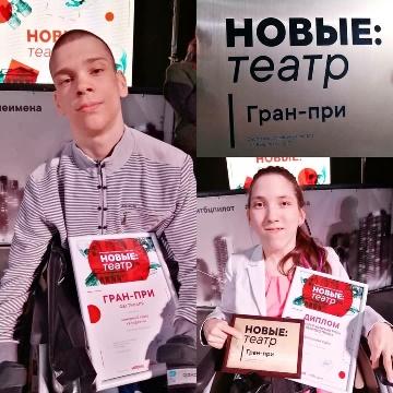"""ГРАН-ПРИ ФЕСТИВАЛЯ """"НОВЫЕ: ТЕАТР"""""""