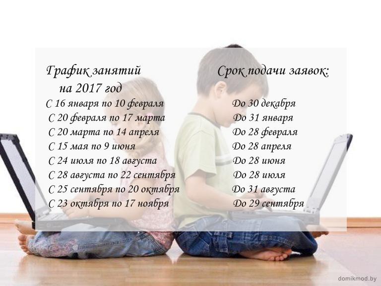 Курсы компьютерной грамотности!
