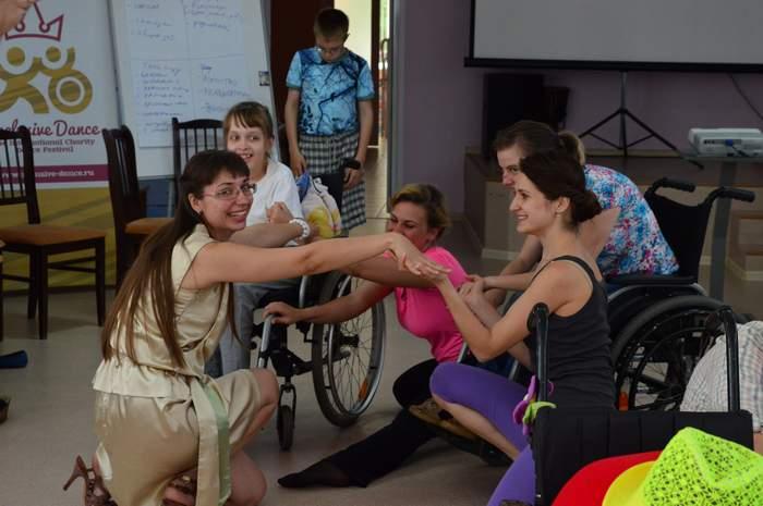 «Основы инклюзивного танца и танцевальной реабилитации»