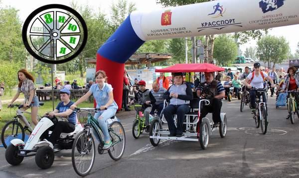 В Красноярске пройдет вело-колясочный заезд