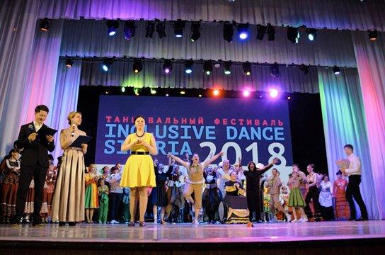 """""""INCLUSIVE DANCE SIBERIA""""✨"""