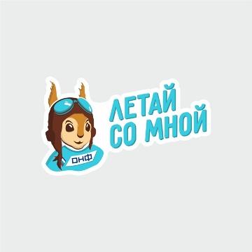 В Красноярске дети с ДЦП пройдут продолжительный курс адаптивной физкультуры с помощью полетов в аэротрубе