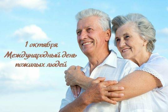 Телеканал «Енисей» покажет трансляцию концерта ко Дню пожилого человека