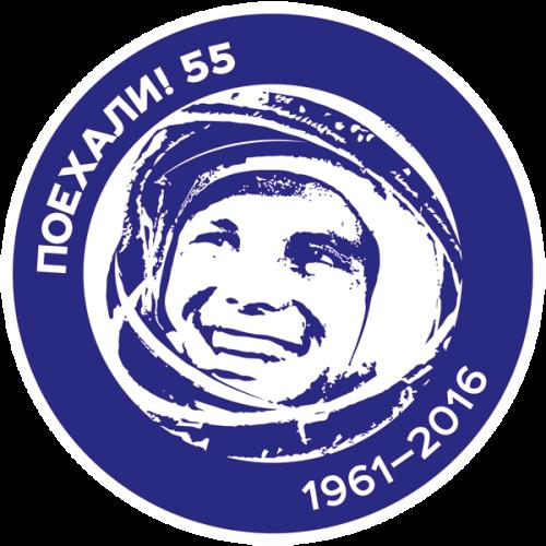 55 лет полету первого человека в Космос